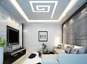 plafon rumah minimalis, material plafon rumah, model plafon gypsum, plafon grc, shunda plafon, plafon triplek